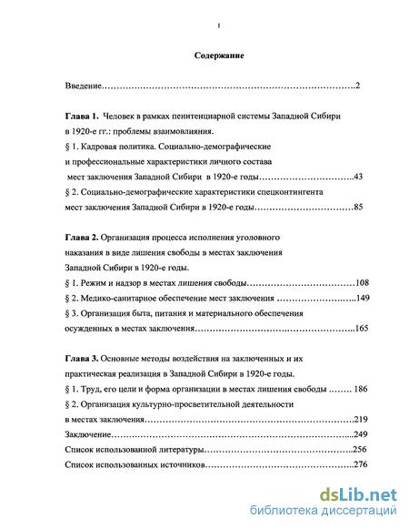памяти семейное право россии в 1920-е гг самом