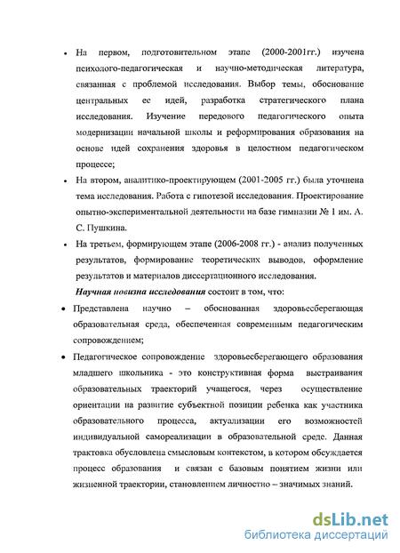 педагогическое руководство коллективом шпаргалка
