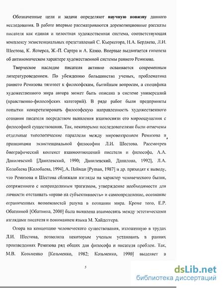 документы для кредита в москве Россошанский проезд