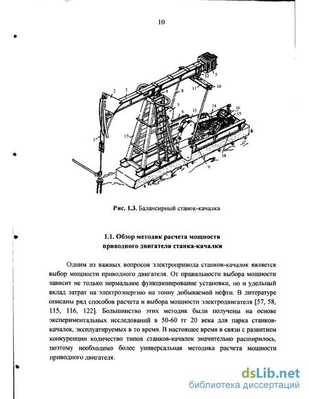 станков-качалок