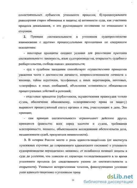 Адвокат лопин юрий иноккентьевич