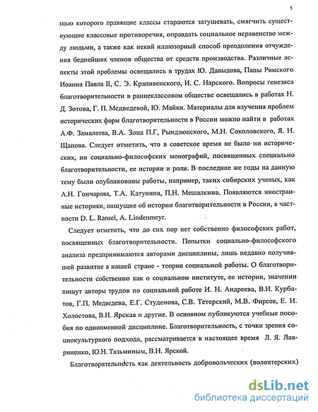 Решебник По Учебнику В.п.омельченко И Э.в. Курбатова Математика
