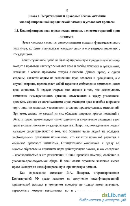 Статья 155 упк рф