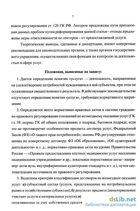 Юридические курсы украина