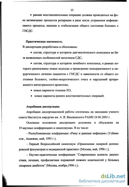 Сахарный диабет 1 типа инвалидность украина