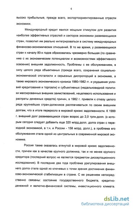 Международный кредит россия скб банк даст кредит с плохой