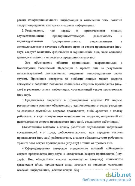 Азамат ушанов и никита фофанов - анти-продающие вебинары на миллион (2 ноября 2015)
