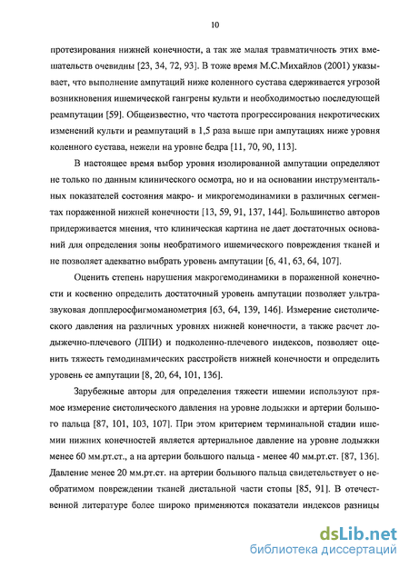 всей России решение именем российской федерации в результате сужения проезда диагностического центра