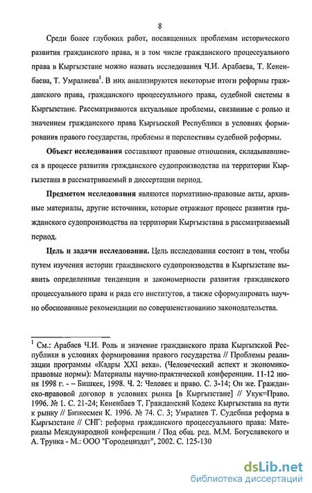 какого цель предмета истори кыргызгыской республики термобелье является… Узнать