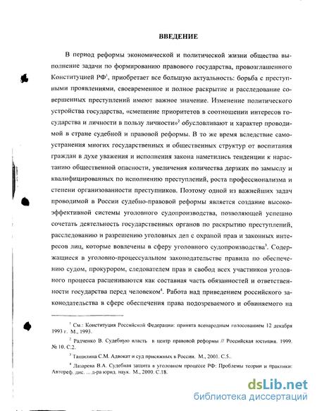участие адвоката при допросе подозреваемого
