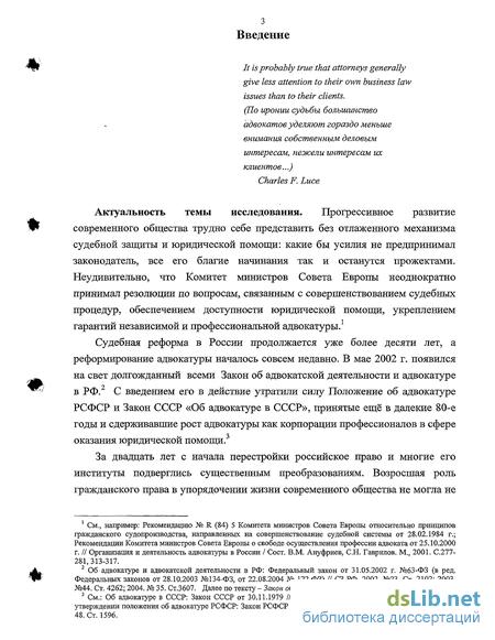 договор предоставления электроэнергии образец - фото 6