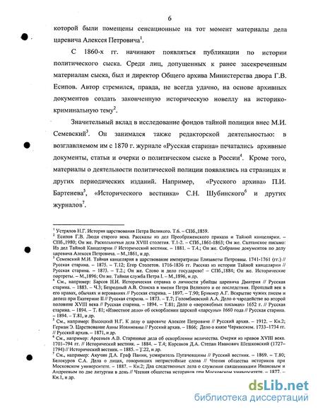 Цервицал массаге схаwлс инструкция на русском языке
