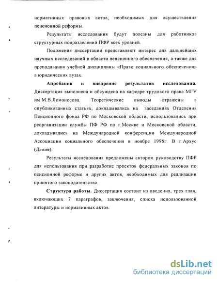 Налог 15% от пенсии в украине