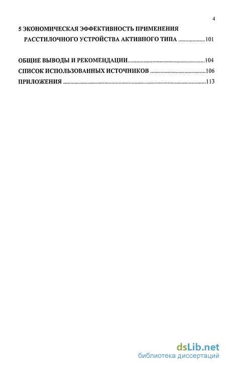 ebook Полевая археология