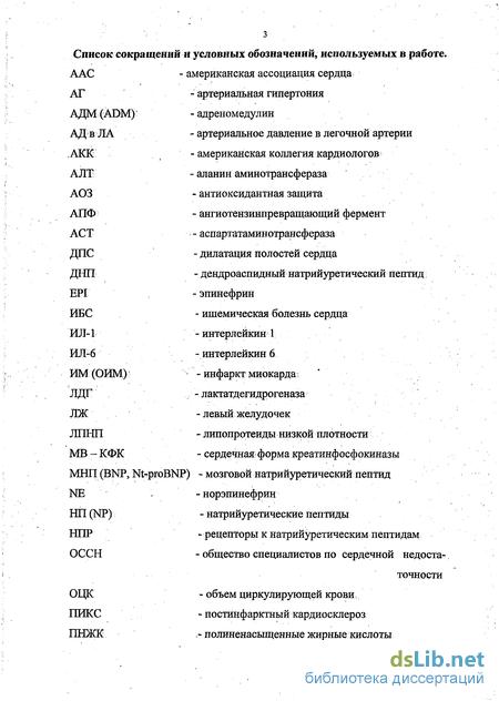 Анализ крови с-реактивный белок сн 100 Медицинские анализыметро Проспект Славы