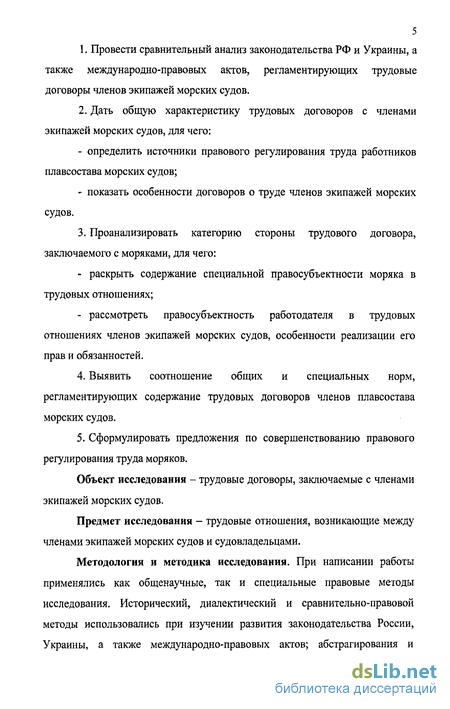 Трудовой договор украина справку из банка Николоворобинский Большой переулок