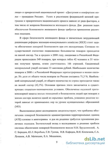 магазинов Новосибирска почему изучкние русского языка является гарантом нац безопасности остров позволяет