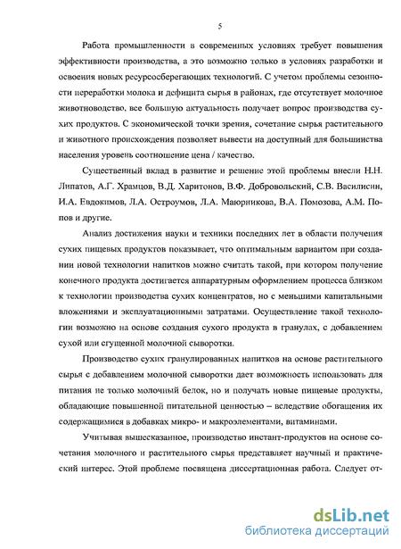 АППАРАТЫ ГАЗИРОВАННОЙ ВОДЫ купить, цена в Ростове