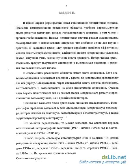 Городецкий рождение советского государства рецензия 5057
