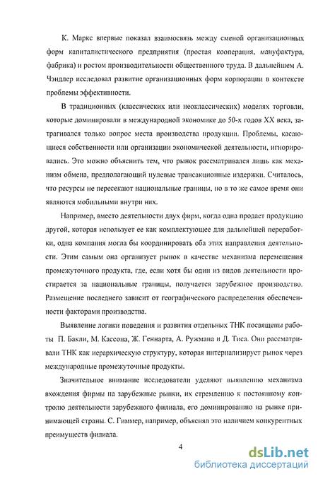 Наталья вб транс