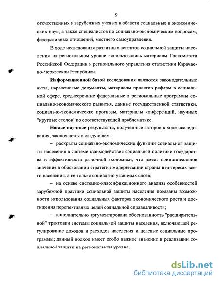 Артур Текеев Скачать Торрент