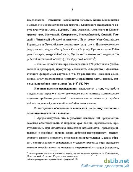 Перевод военную пенсию в россию