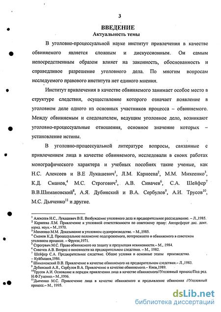 Детское пособие и пособие по уходу за ребенком в Беларуси: какие выплаты