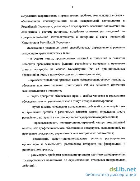 куленко о.и функции российской
