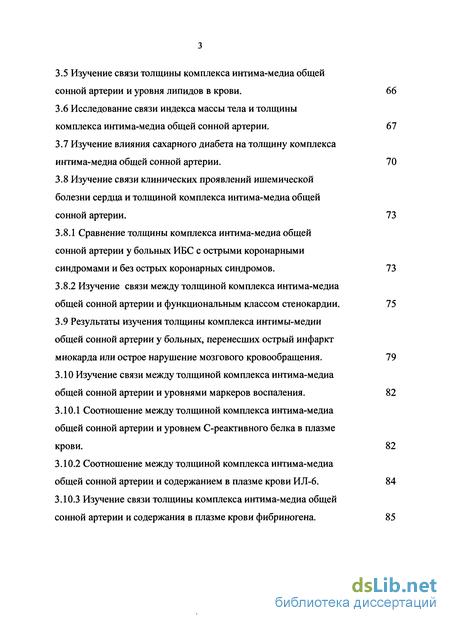 Об этом сегодня, 17 апреля, сообщила депутат парламента ширин айтматова
