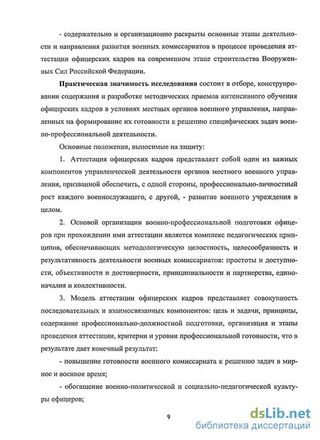 Смородина Нара: описание сорта раннего срока созревания, правила ухода и выращивания 49