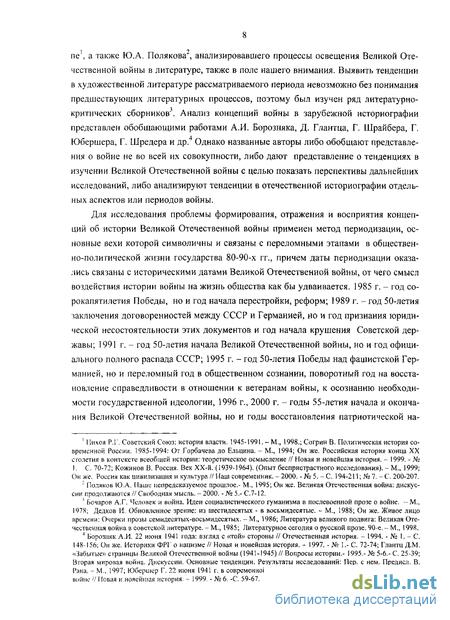 ajax-sochinenie-na-temu-pisma-voyna-s-argumentami-iz-literaturi-bunin
