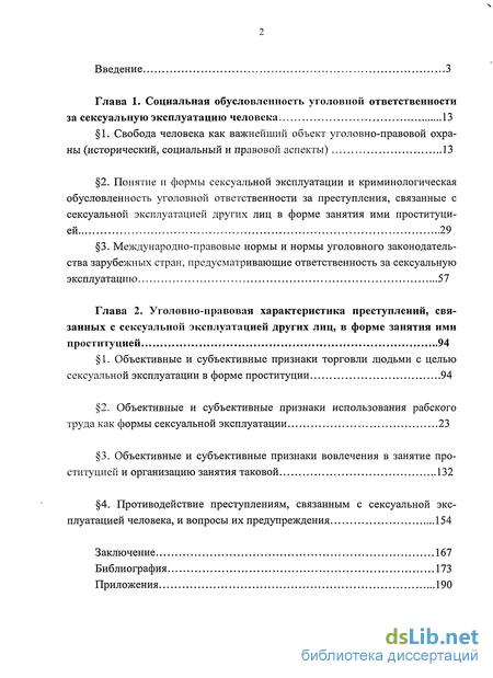 samiy-bolshoy-chlen-obkonchal-vsyu-pizdu