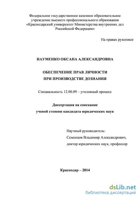 Науменко, марина георгиевна