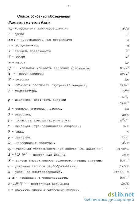 Уплотнения теплообменника SWEP (Росвеп) GL-330P Хасавюрт