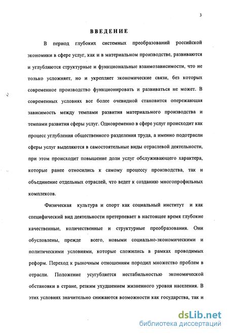 Социальный педагог витебск