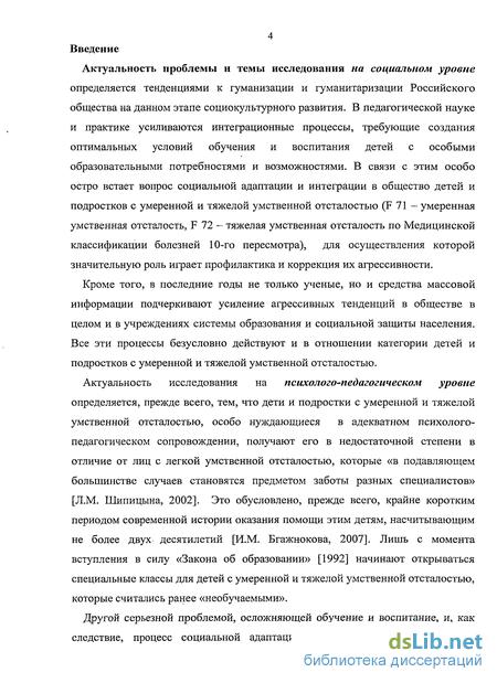 Спец Психология Саенко