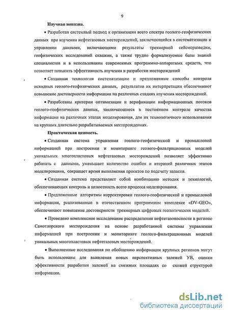 ГеоПоиск - вопрос