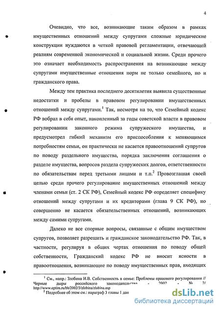 Заявление об изменении порядка исполнения решения суда
