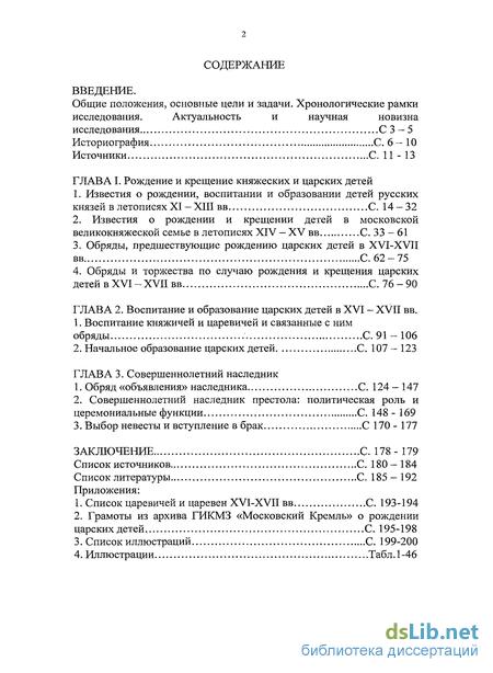 истоках, начале и ходе всех самых значительных крестьянских восстаний против советской власти в условиях
