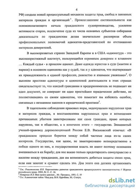 соглашение адвоката по уголовному делу образец - фото 11