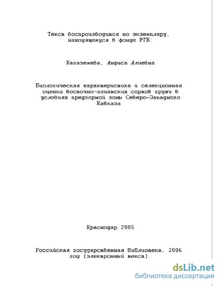 А1941 характеристики монета 2 рубля 2009 цена