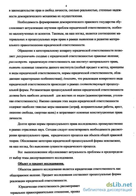 """Постановление Правительства РФ от N 916 """"Об"""