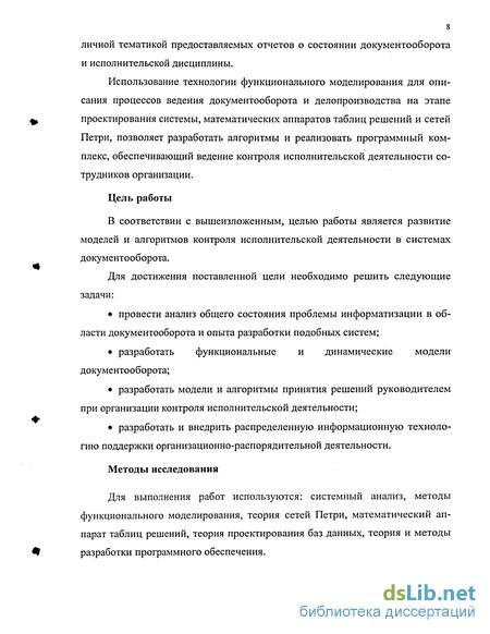 Фата свадебная, цена: 250000 руб, Minsk Вы можете выбрать