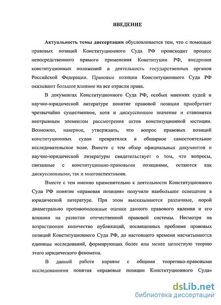 постановления конституционного суда по вопросам гражданства