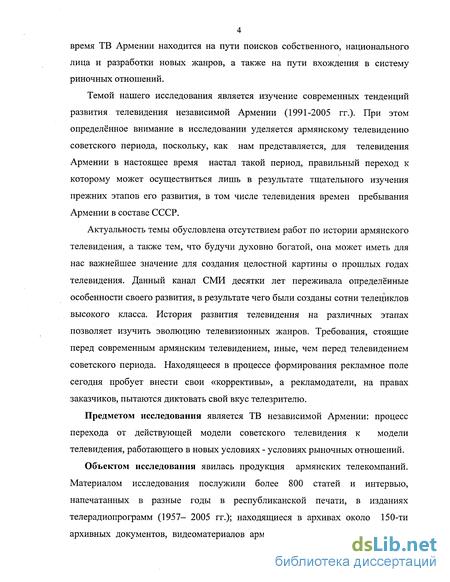 1991-2005 гг гражданское воспитание