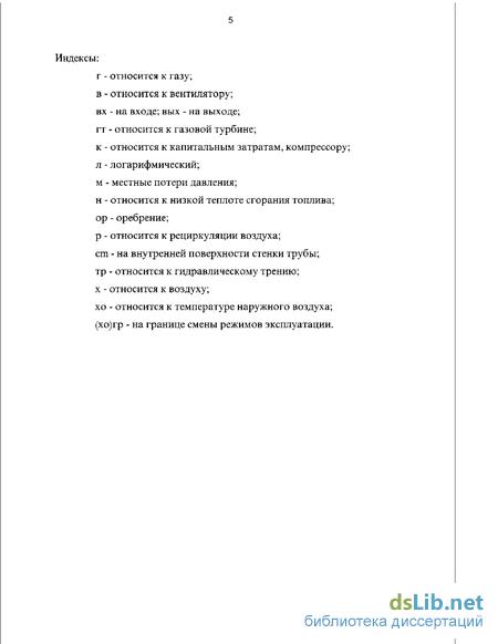 Инструкция По Эксплуатации Аво Газа - фото 6
