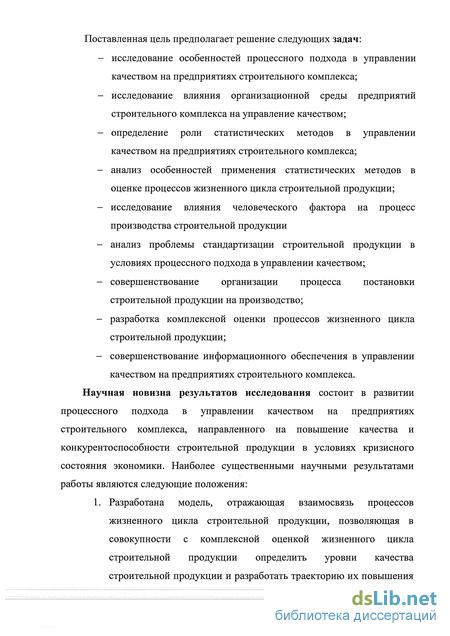 Котов в алексей владимирович