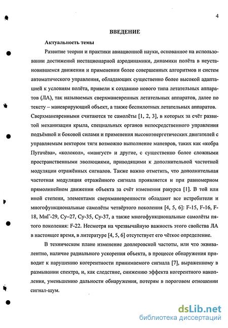 ю селиванов свежие статьи регистрации