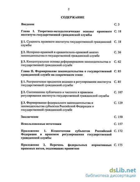 Банковские реквизиты для оплаты государственной. - Росреестр