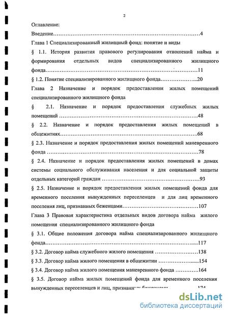 АНО ДПО «СанктПетербургский Институт Бизнеса и Инноваций»